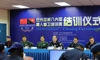 警察学院大洋洲学员结业了 四川公安首次承办外警培训