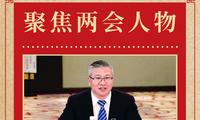 徐文光:让衢州有礼行动成为高质量发展新引擎