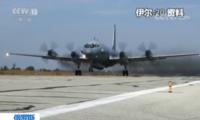 俄罗斯今日公开伊尔-20侦察机坠毁细节
