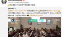 《鲁豫有约》电竞特辑上线,iG战队集结网鱼网咖开黑引期待
