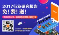 亚运会新增电竞项目