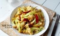 第一次这样做花菜,2分钟就吃光一大盘,脆嫩又入味,你也试试看