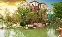 温馨居所感受高品质生活 95-108平均价15600元