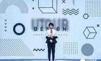 众信旅游发布2018年度产品 U-tour Design引领旅游业创造潮流