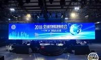 华为5G产品线副总裁:尽可能降低5G专利许可费