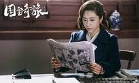 """刘思彤《国宝奇旅》热播 任家""""大拿""""获好评"""