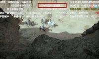 优酷独播《东宫》画质更高清 话梅剧竟看出纪录片即视感