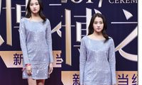 关晓彤亮相2017微博之夜红毯 老气造型大失水准