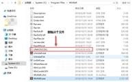 腾讯安全预警:WinRAR存高危漏洞 38款压缩软件均存风险