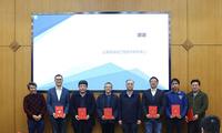 上海拟建立具有自主知识产权的区块链系统,参与制定国际标准