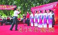 """江头公园""""夕阳红""""歌咏队演唱原创歌曲 唱响厦门人幸福生活"""