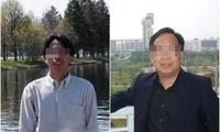 广州大学教授刺杀同事夫妇案细节:怀疑被举报生怨