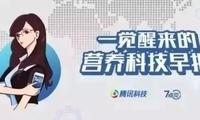 小米IPO涉披露违规;58同城回应招聘陷阱;广州废弃共享单车逾30万辆