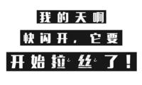 刘嘉玲都翻牌的川菜馆,最好别带女朋友去,怕她进去出不来!