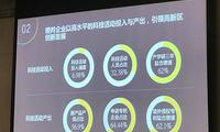 咨询机构:2857家瞪羚企业引领新经济时代创新发展