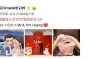 李彩华趁情人节宣布喜讯 低调嫁给圈外人