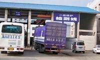 米脂县强制运营货车二级维护从中收费 4名负责人被问责
