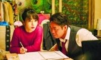 宁浩监制《受益人》定档11月 新片继续培养新导演