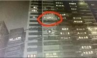 专治高空抛物!武汉一男子24楼丢酒瓶被采取刑事强制措施