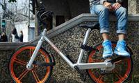 共享单车收购第一案?合并后用户权益或下降