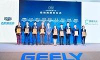 吉利新能源9家经销商联合开业 深耕北京纯电市场