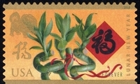 """美邮政局推出狗年邮票庆祝农历新年:体现""""广泛多样性"""""""