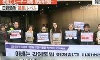 日本高官怒了!韩国拟变卖日企在韩资产赔偿二战劳工