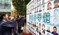 杭州市教育局最新通知:今年中小学春假时间有调整