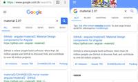 谷歌搜索框移动端微调测试:更改更加圆润!