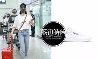宋茜,李宇春,迪丽热巴机场私服,活动私服搭配