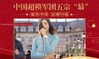 """国模成长记 那个撑起时尚圈半壁江山的""""女子天团""""!"""