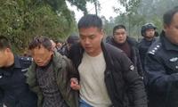 四川眉山:身负多起命案的冯学华生日当天被抓获
