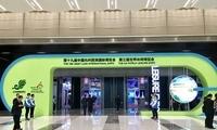 第十九届中国杭州西博会和第三届世界休博会20日开幕
