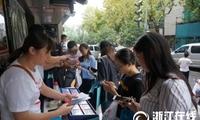区块链月饼现身杭城:下单、支付、流转全流程上链 浙江科技新闻网_浙江在线