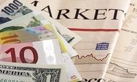 日本欧洲央行今年唱主角 通胀预测哪家强?