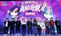 熊猫直播 COO:王思聪没撤资,筹备上市中;余承东确认华为正在研发 5G 可折叠手机