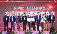 中国初级卫生保健基金会合理用药公益基金正式成立
