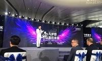 澳玛星光荣登中华医学美容风云榜