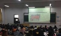 王玉宝博士受邀来我校进行法律知识讲座