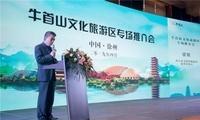 南京牛首山与徐州实现跨域旅游推介互送客源