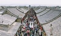 《中国影像方志》央视开播 从中华文明角度解读地方志