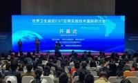 世卫组织研讨会在厦门召开 研究提升自闭症照顾者技能