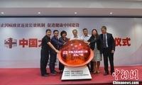 中国大病救助工程在京启动 2020年前投入至少200亿元