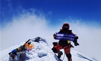 从达古冰川到世界之巅:阿坝儿女成功登顶珠峰