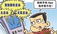 """""""网络小偷""""为何屡禁不止"""